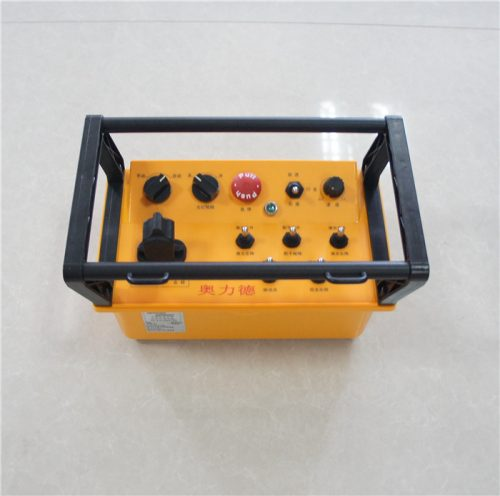 S840-2 Remote control concrete laser screed